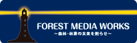 FOREST MEDIA WORKS Inc.