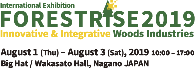 FORESTRISE 2019 Innovative & Integrative Woods Industries